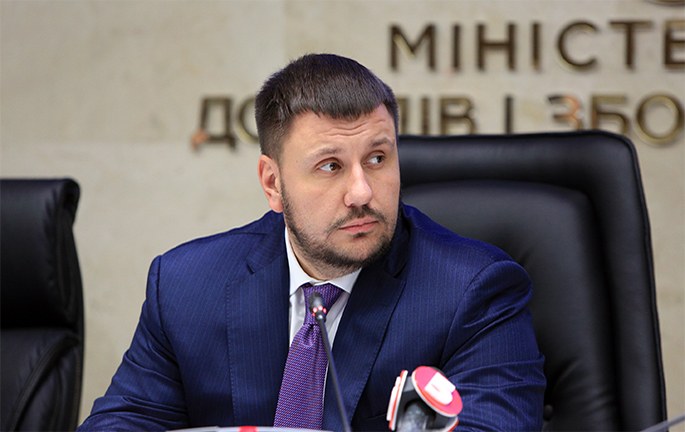 Klymenko advised Yatsenyuk to introduce new taxes forecastingly