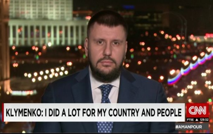 Klymenko in an interview with CNN: I was a minister-technocrat and has done a lot for my country