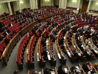 Voted amendments to the Constitution do not answer the question: «What will happen to Donbas?»