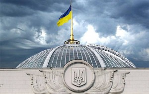 Klimenko Coalition Rada re-election Ukraine