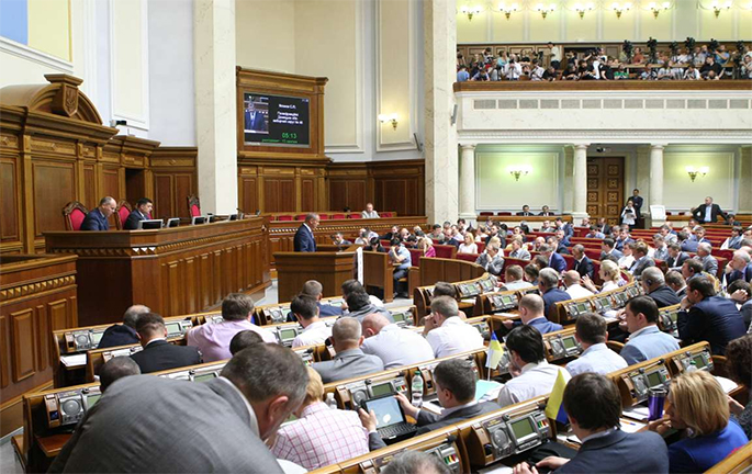 The effectiveness of current Ukrainian Parliament is the lowest in the history of Ukraine, – Oleksandr Klymenko