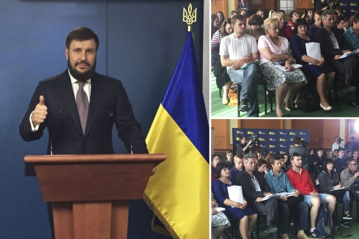 In Kirovograd it was presented ideas on Ukraine's recovery from crisis