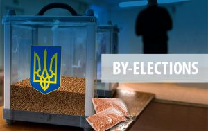 Klymenko about by-elections to the Parliament