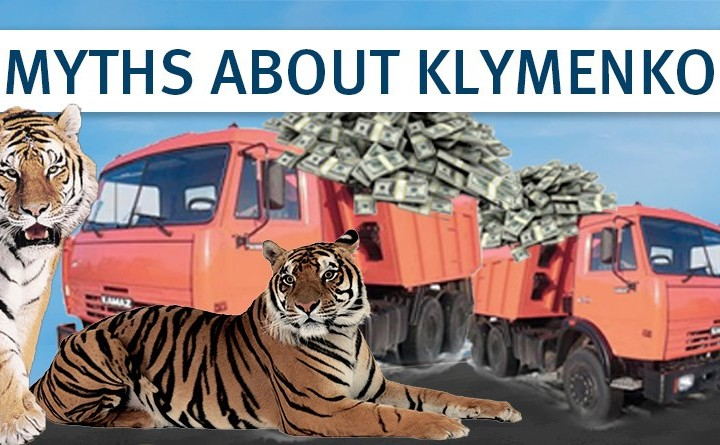 5 myths about Klymenko