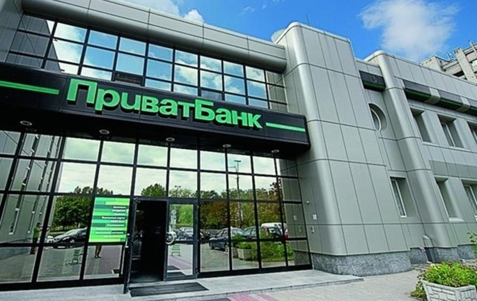 Ukrainians will pay uah 5-7 thousand for nationalization of the PrivatBank, – Oleksandr Klymenko
