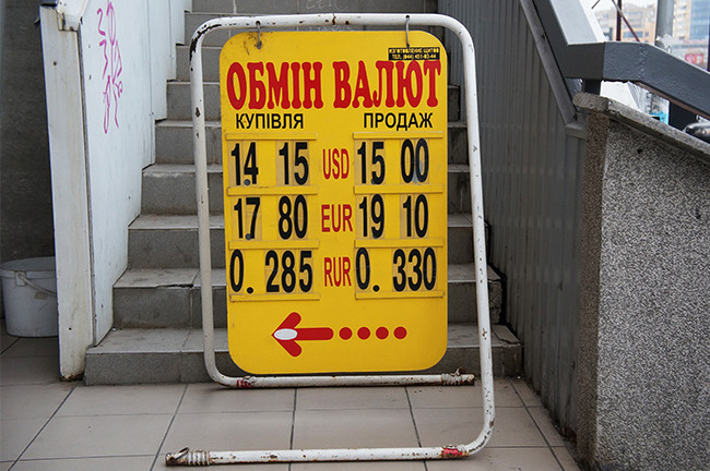 Klymenko: There was a possibility to retain the value of national currency at UAN 11-15 for one dollar