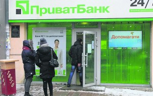 Oleksandr Klymenko about the nationalization of PrivatBank