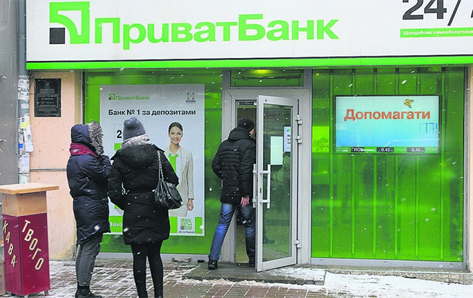 Nationalization of Privatbank Igor Kolomoisky. Actions Poroshenko and Gontareva. Implications for Ukraine