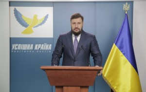 Klymenko about taxes in Ukraine