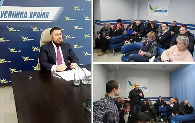 Klymenko told about the plan of saving Ukrainian economy in Khrakiv and Kropyvnytskyi