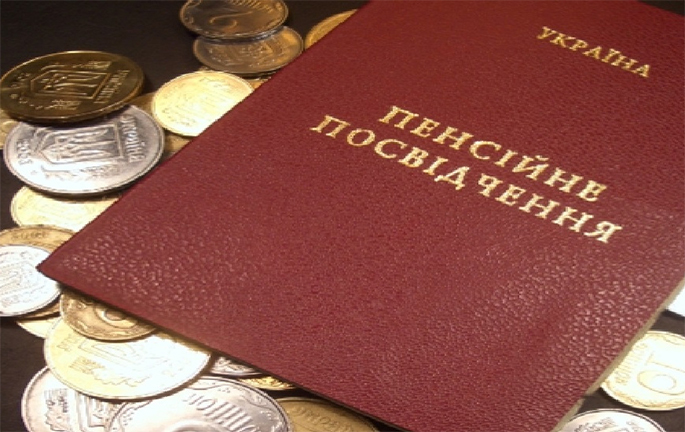 Calculations of Klymenko: the power will reduce the amount of pensioners by three times