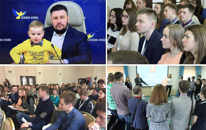 Young leaders are going to change Ukraine
