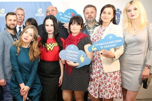 "Human rights platform ""Uspishna Varta"" was presented in Kyiv"